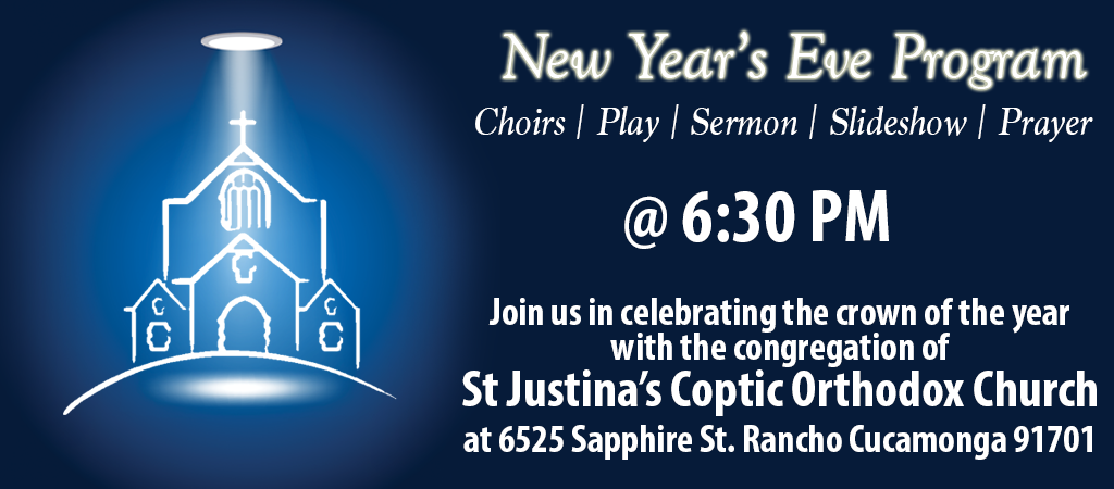 New Year's Eve Program - St Justina Coptic Orthodox Church